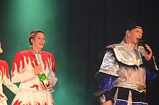 Prinzengarde CCH Höchst